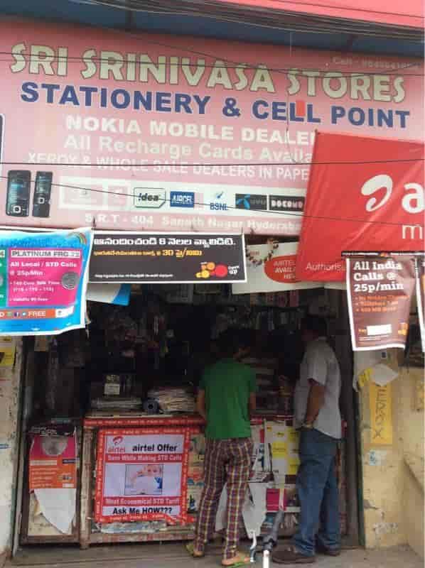 Sri Srinivasa Stores Mobile Recharge Sanath Nagar Mobile