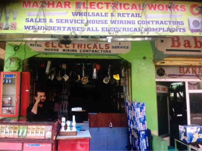 Outstanding Mazher Electrician And Electrical Goods Aliabad Electricians In Wiring Digital Resources Minagakbiperorg