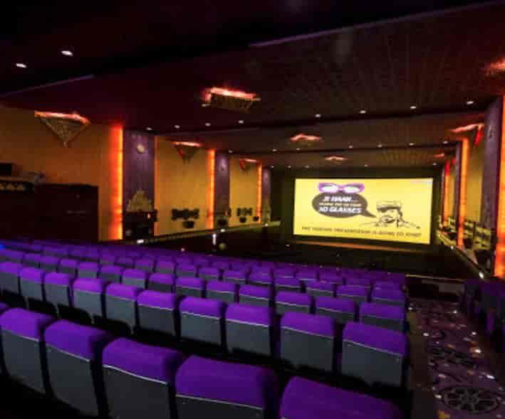 promo code 5e5cf f27e2 Mukta Ramakrishna A2 Cinema.