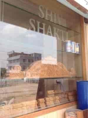 ... Shiv Shakti Doors u0026 Mouldings (Closed Down) Photos Chanda Nagar ... & Shiv Shakti Doors Mouldings (Closed Down) Photos Chanda Nagar ... pezcame.com