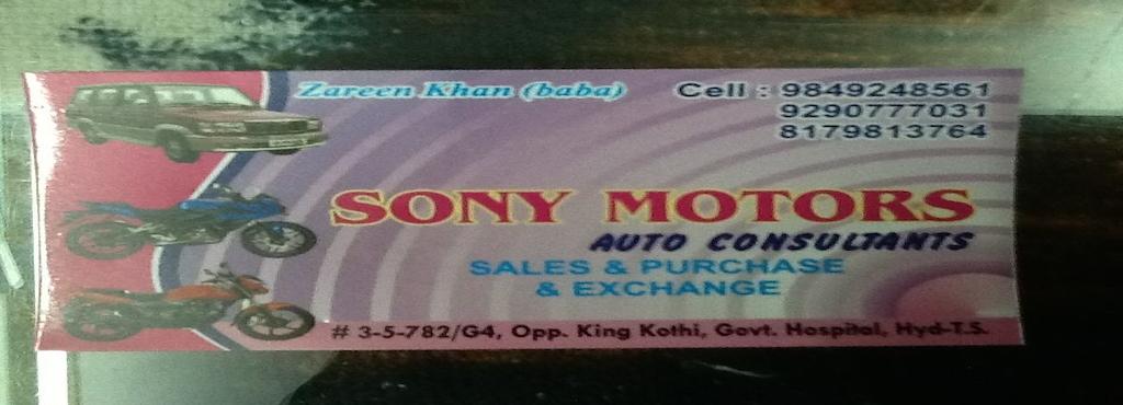 Sony Motors