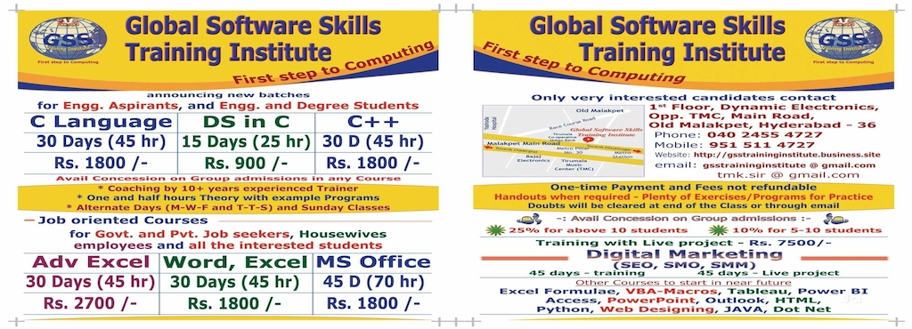 Global Software Skills Training Institute Old Malakpet Computer