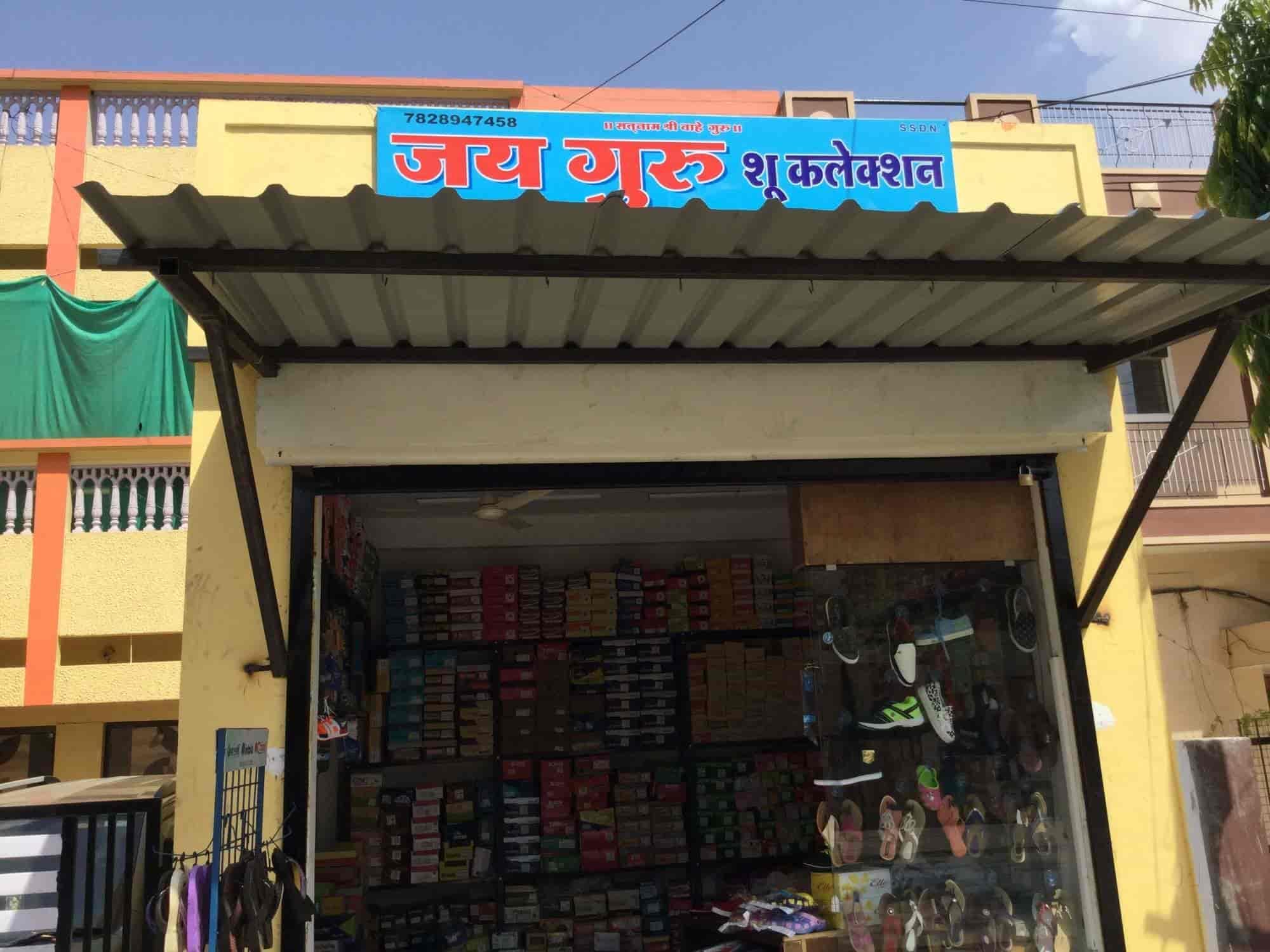 Guru Shop jai guru shop photos rajendra nagar indore pictures images