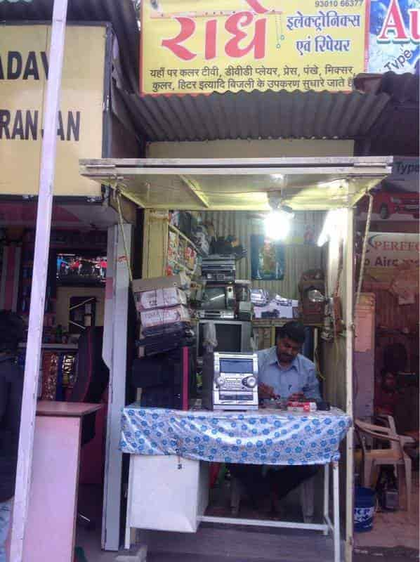 Radhe electronics and repair, Old Palasia - TV Repair