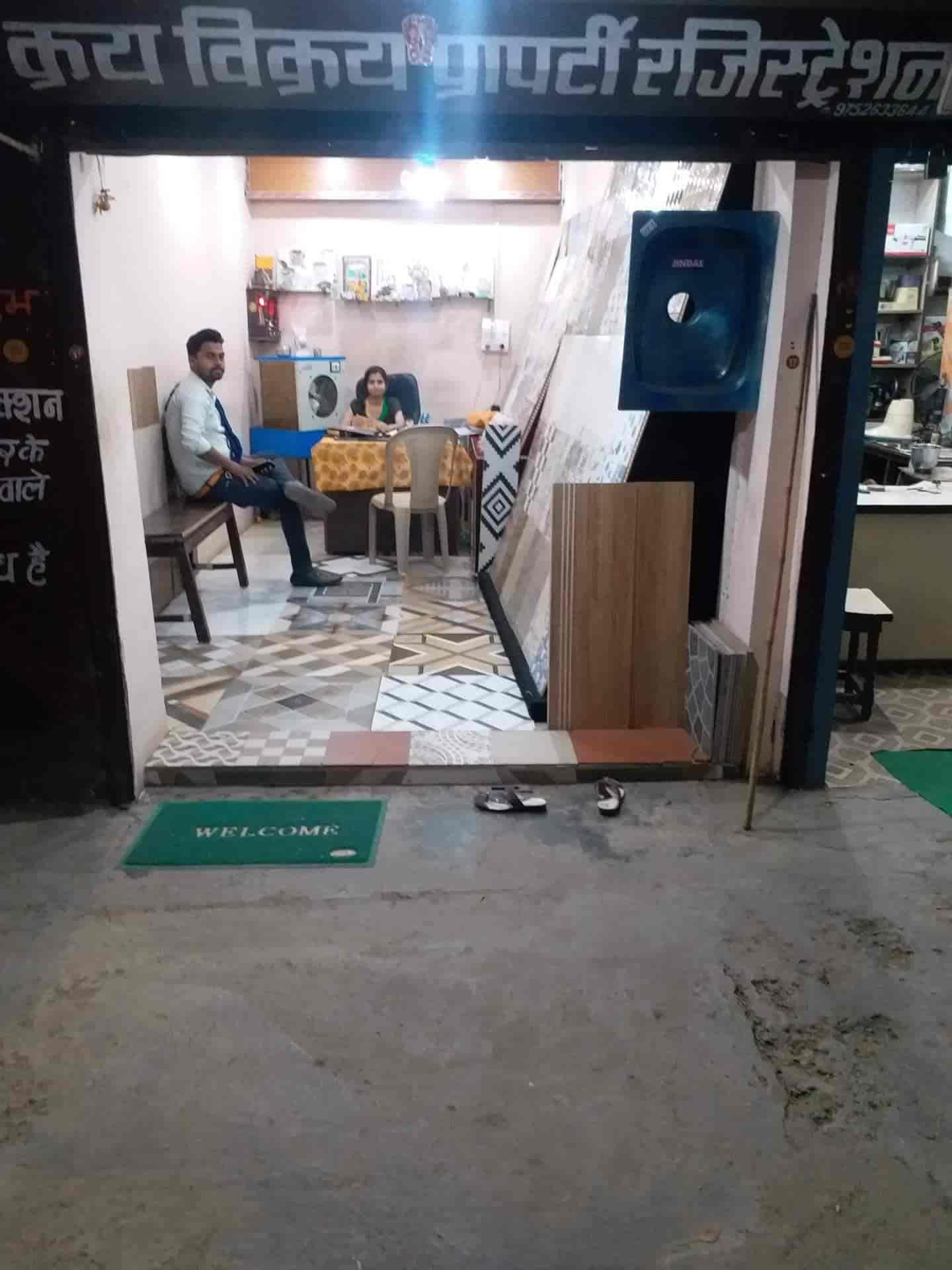 Shahu Traders And Property Dealer, Near Chungi Cwki