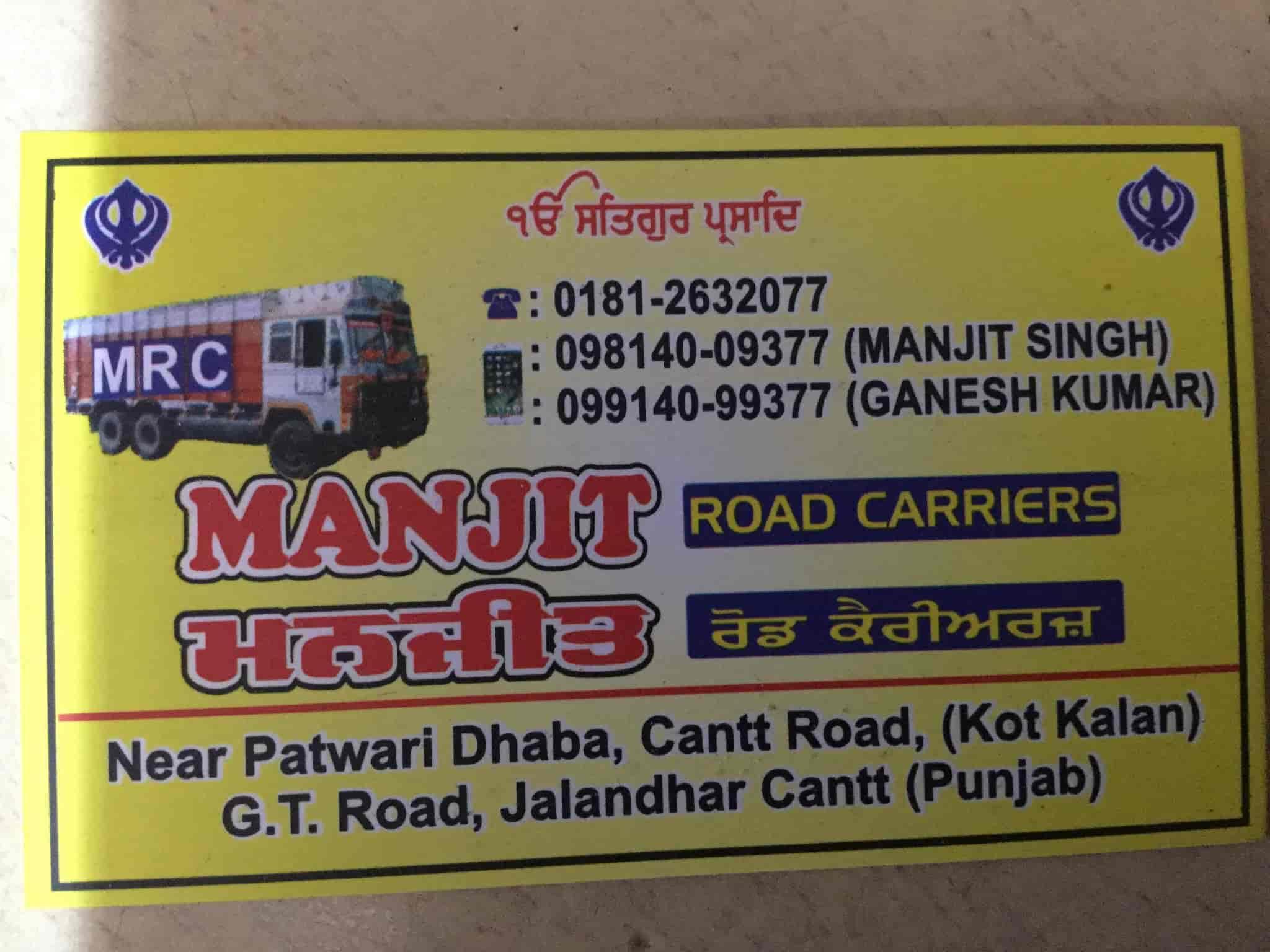 Manjit Road Carriers Photos, Jalandhar Cantt, Jalandhar- Pictures ...