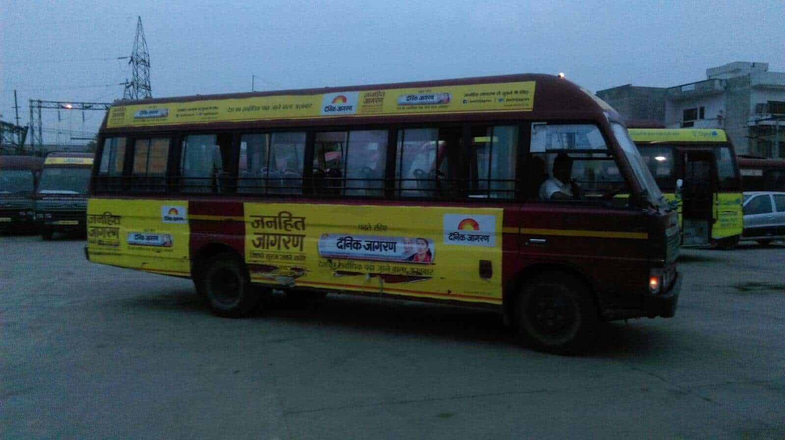 Maruti Suzuki Agency Jalandhar