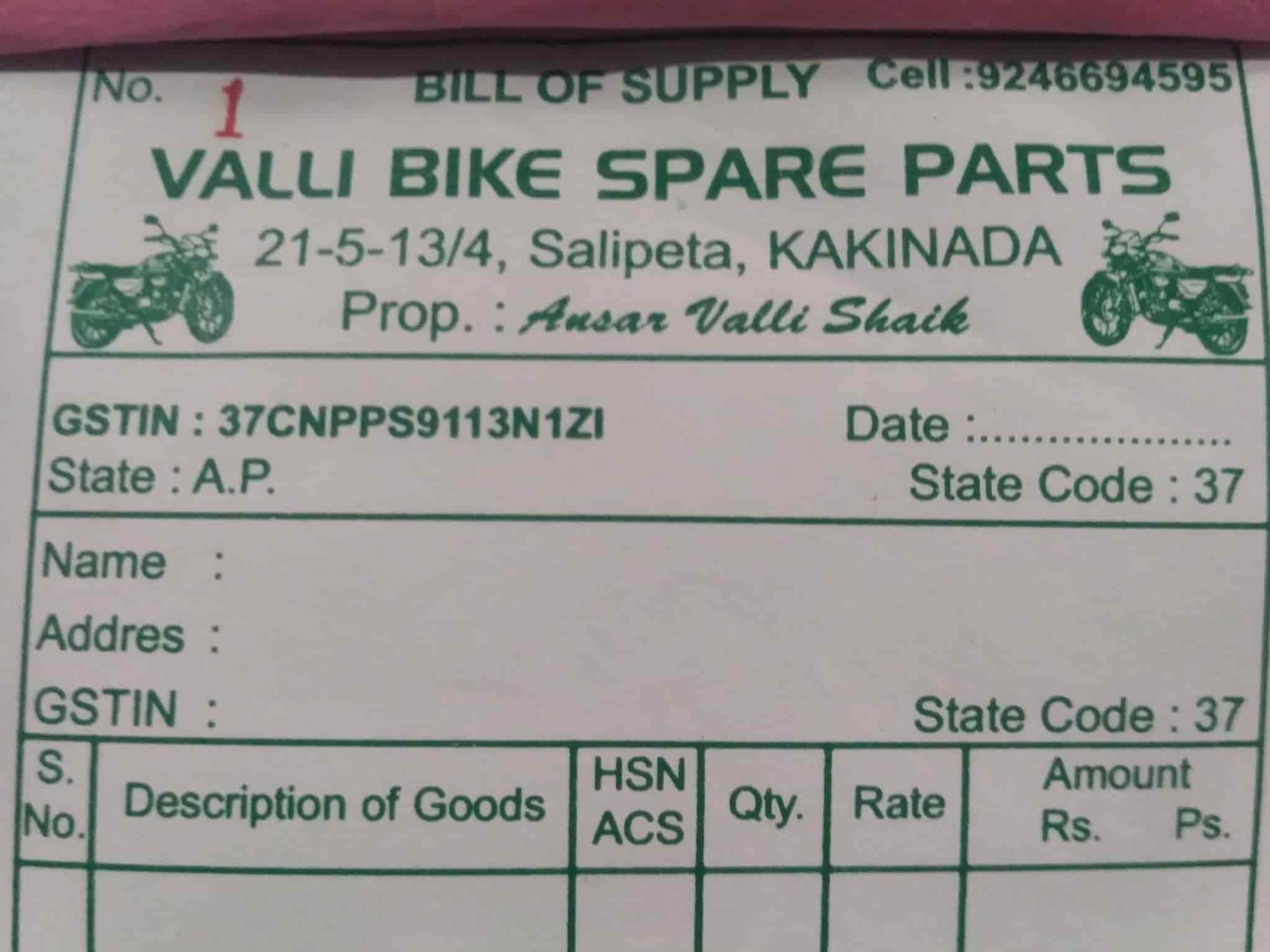 Valli Bike Spare Parts Photos, Main Road, Kakinada- Pictures ...
