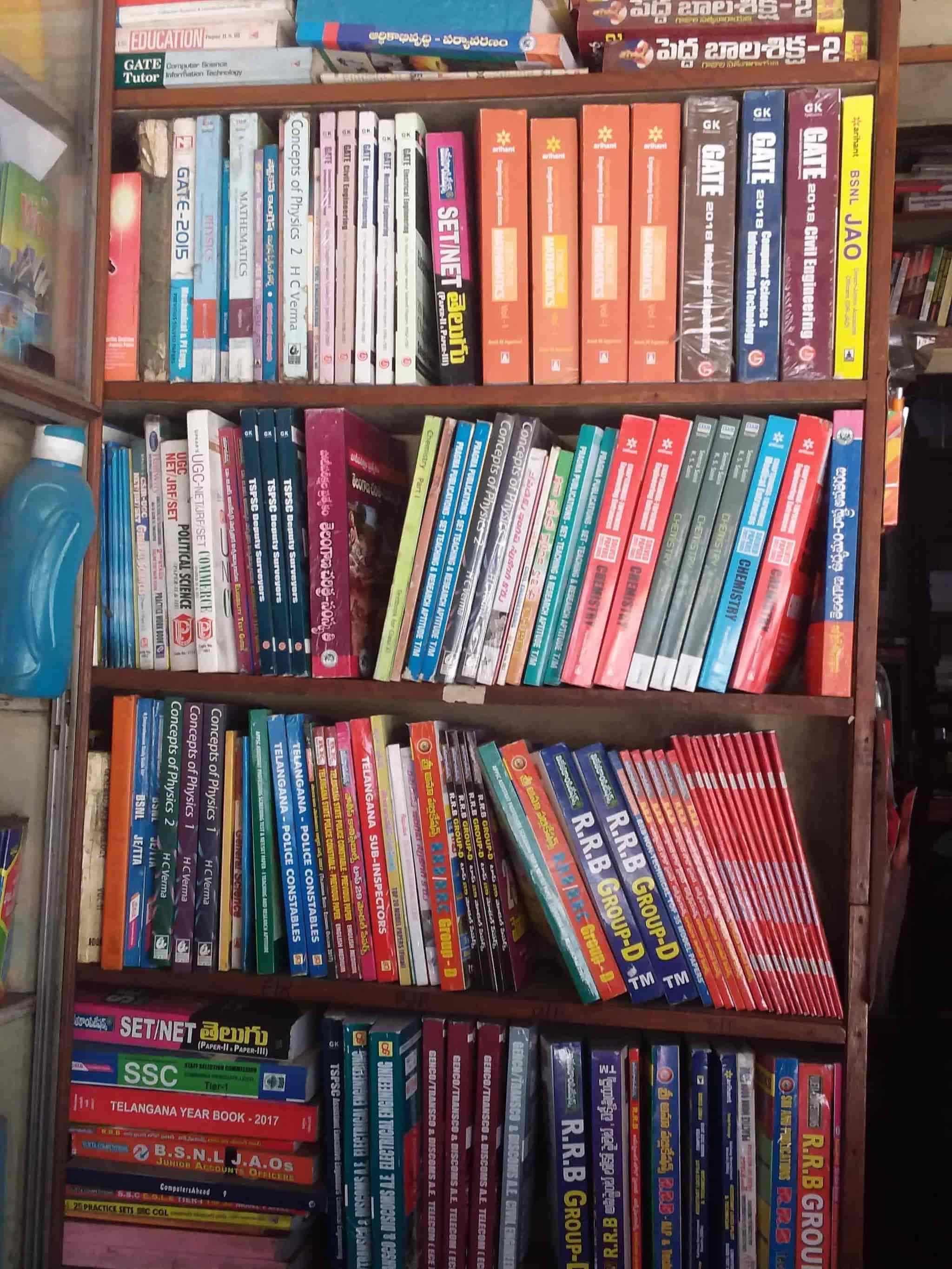 Satya Sai Book Stores Photos, Kothagudem, Khammam- Pictures