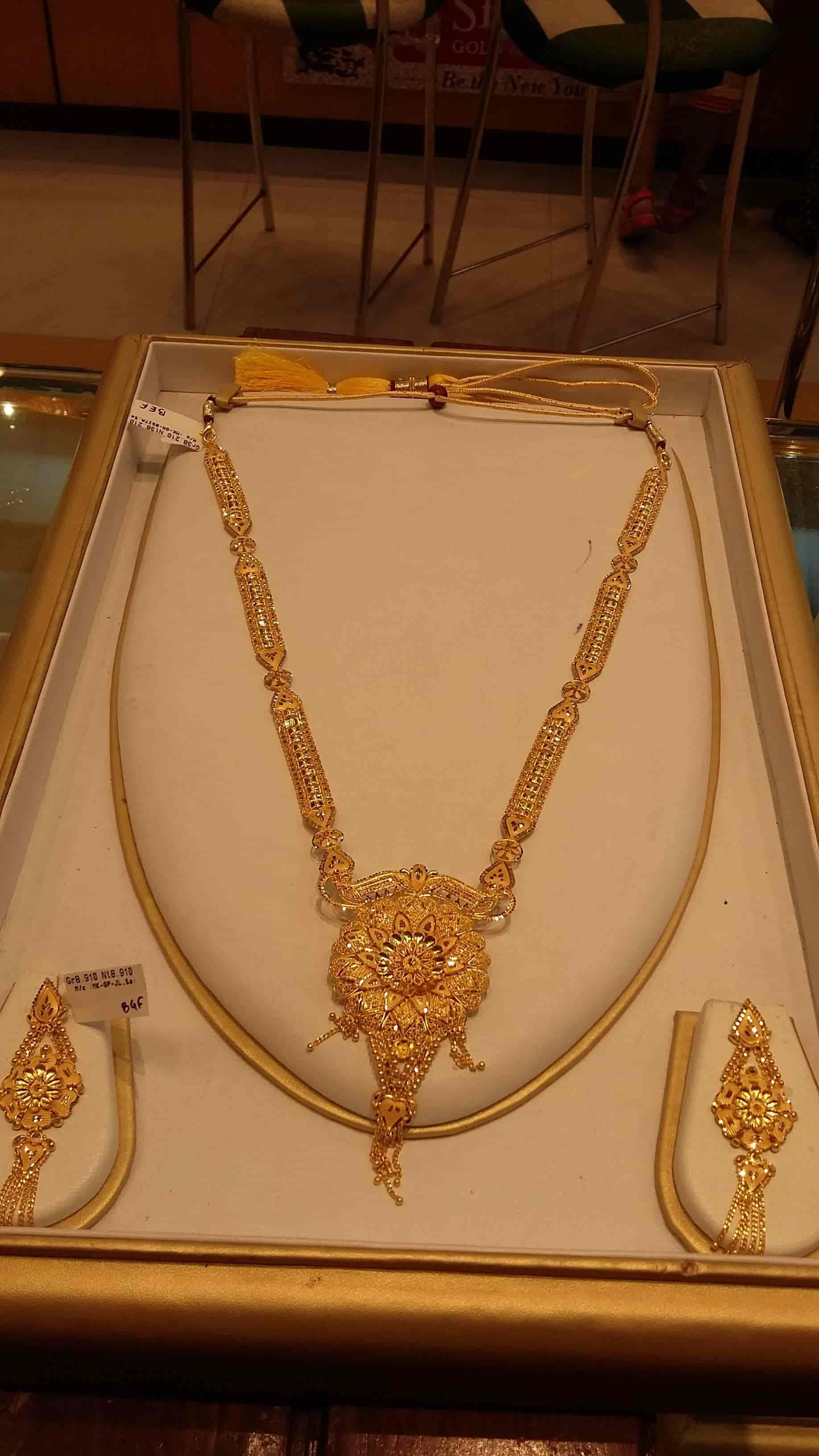 Senco Gold Diamonds Photos, Barrackpore, Kolkata- Pictures ...
