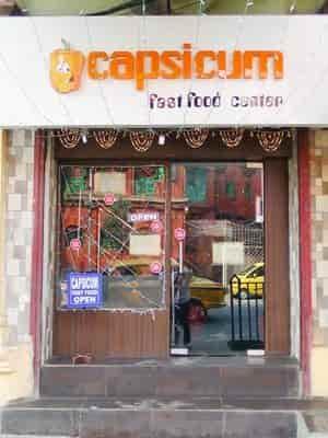 Capsicum Food Center Photos Amherst Street Kolkata Pictures