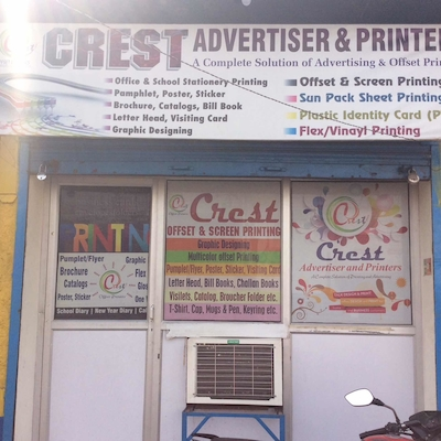 CREST Advertiser & Printers, Sitapur Rd - Multicoloured Offset