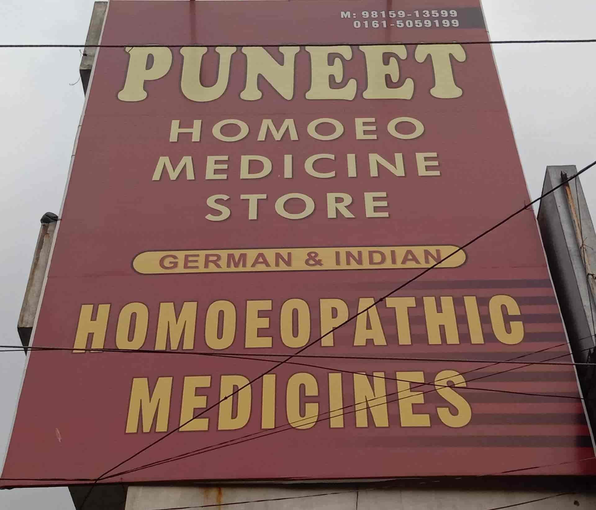 Puneet Homeo Medicine Store, Model Gram - Chemists in