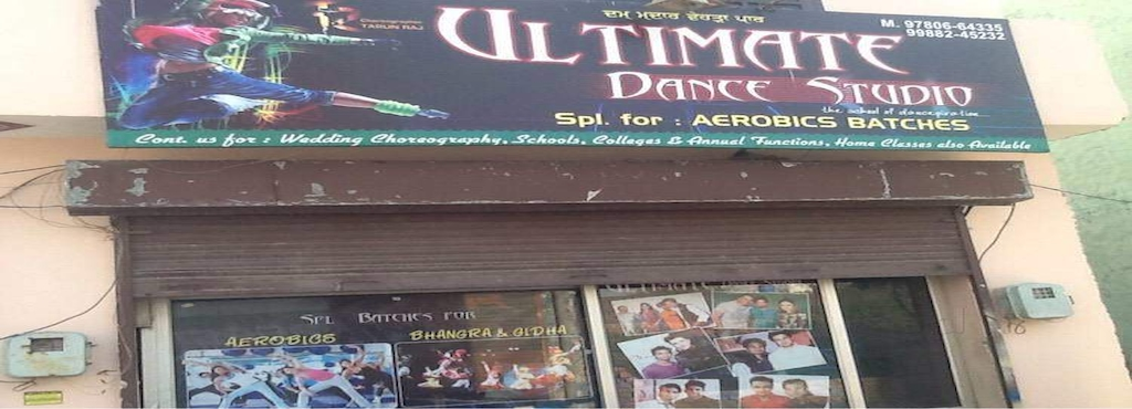 The Ultimate Dance Academy, Jamalpur - Dance Cles in Ludhiana ... on the pumpkin dance, the bee dance, the rabbit dance, the bear dance, the snake dance, the dog dance, the worm dance, the dagger dance, the orc dance, the dolphin dance, the deer dance, the tiger dance, the hat dance, the butterfly dance, the dragon dance, the bird dance, the hippo dance, the duck dance, the ball dance, the crab dance,