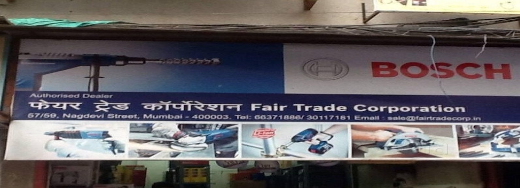 9631d9381ce24c Fair Trade Corporation - Hardware Shops - Book Appointment Online -  Hardware Shops in Mazgaon