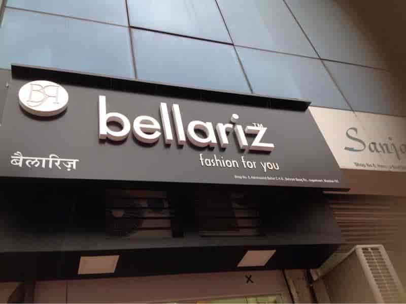 Bellariz Jogeshwari West Fashion Designers In Mumbai Justdial