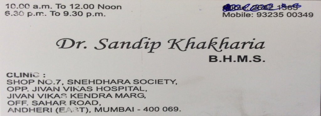644db72a608 Dr Sandip Khakharia - General Physician Doctors - Book Appointment Online - General  Physician Doctors in Andheri East