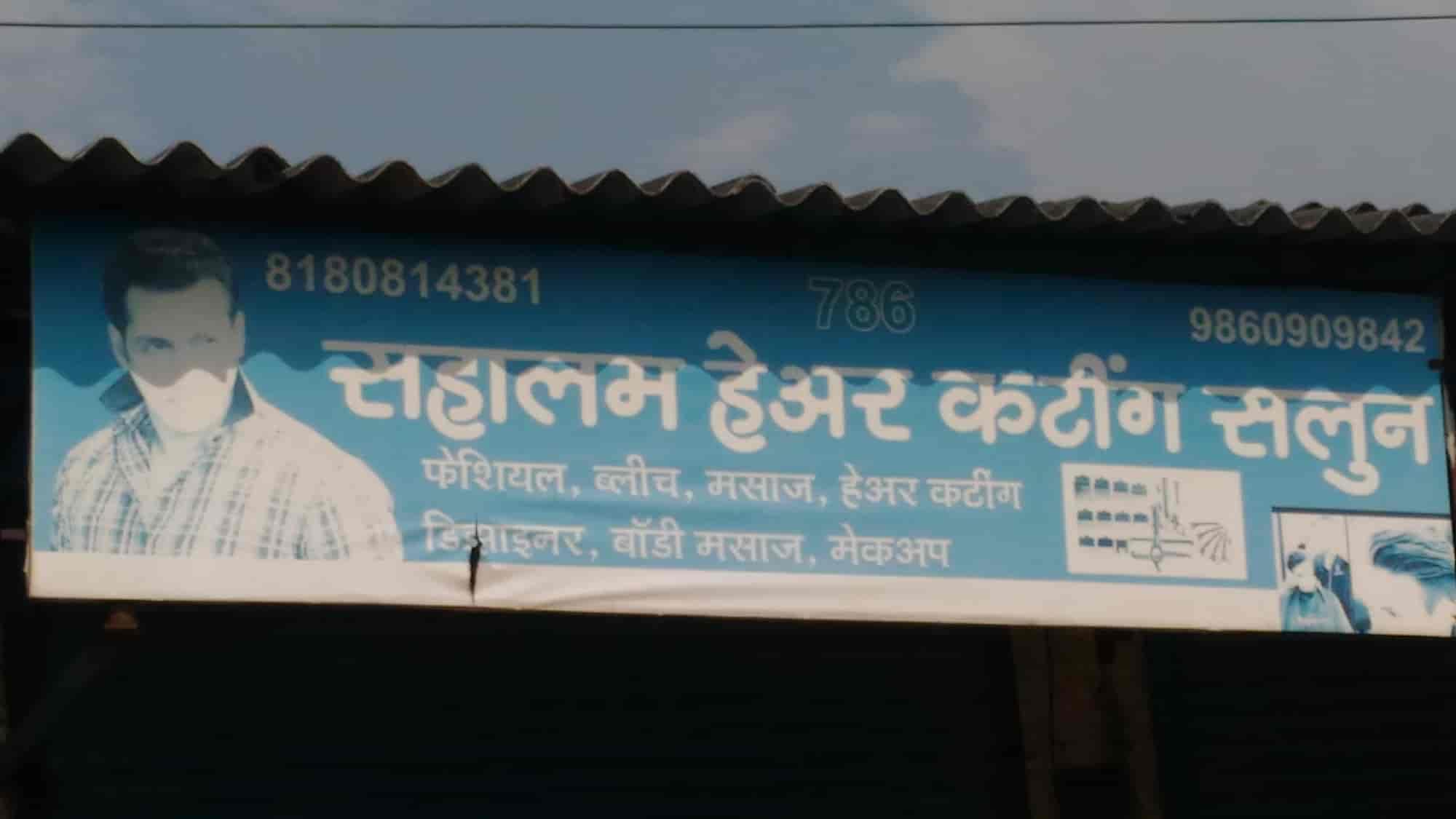 Shalam Hair Cutting Salon Photos Nalasopara East Mumbai Pictures