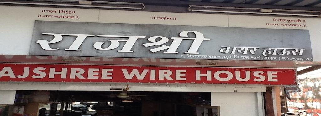 Rajshree Wire House, Bhandup West - Rajshri Wire House - Winding ...