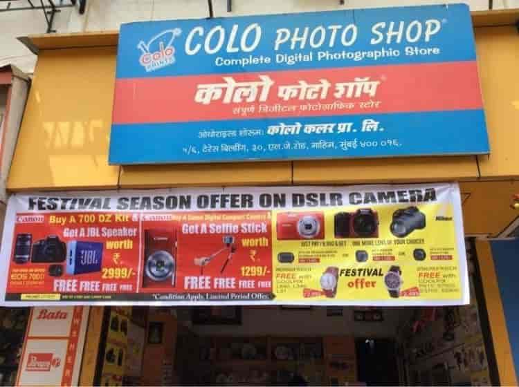 colo photo shop mahim mumbai digital photo studios justdial - Free Colo