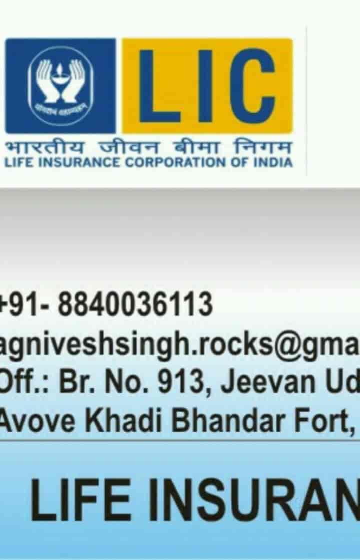Life insurance corporation of india nalasopara east life life insurance corporation of india nalasopara east life insurance agents lic in mumbai justdial biocorpaavc Images