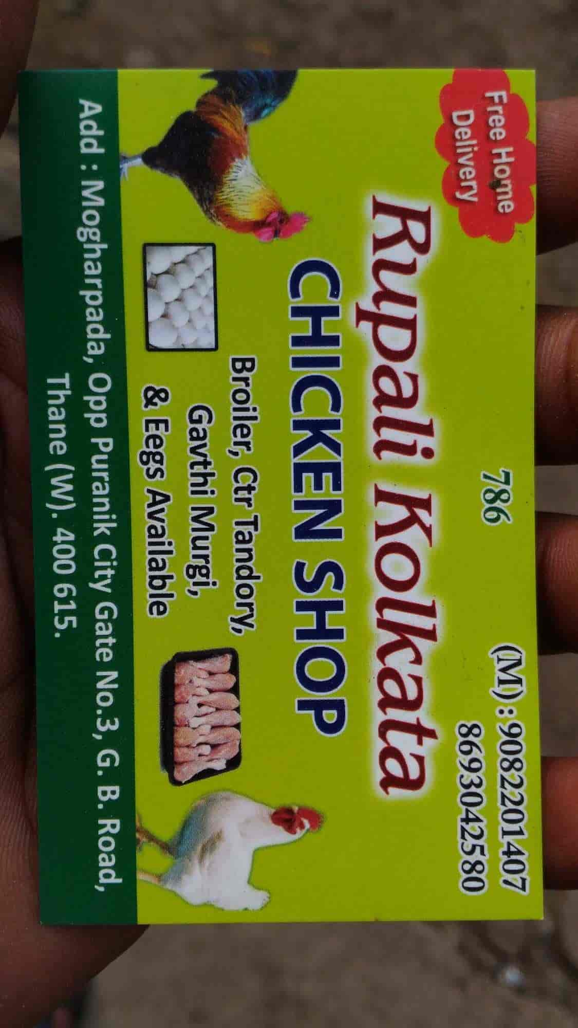 Rupali Kolkata Chicken Shop Photos, Owale, Mumbai- Pictures