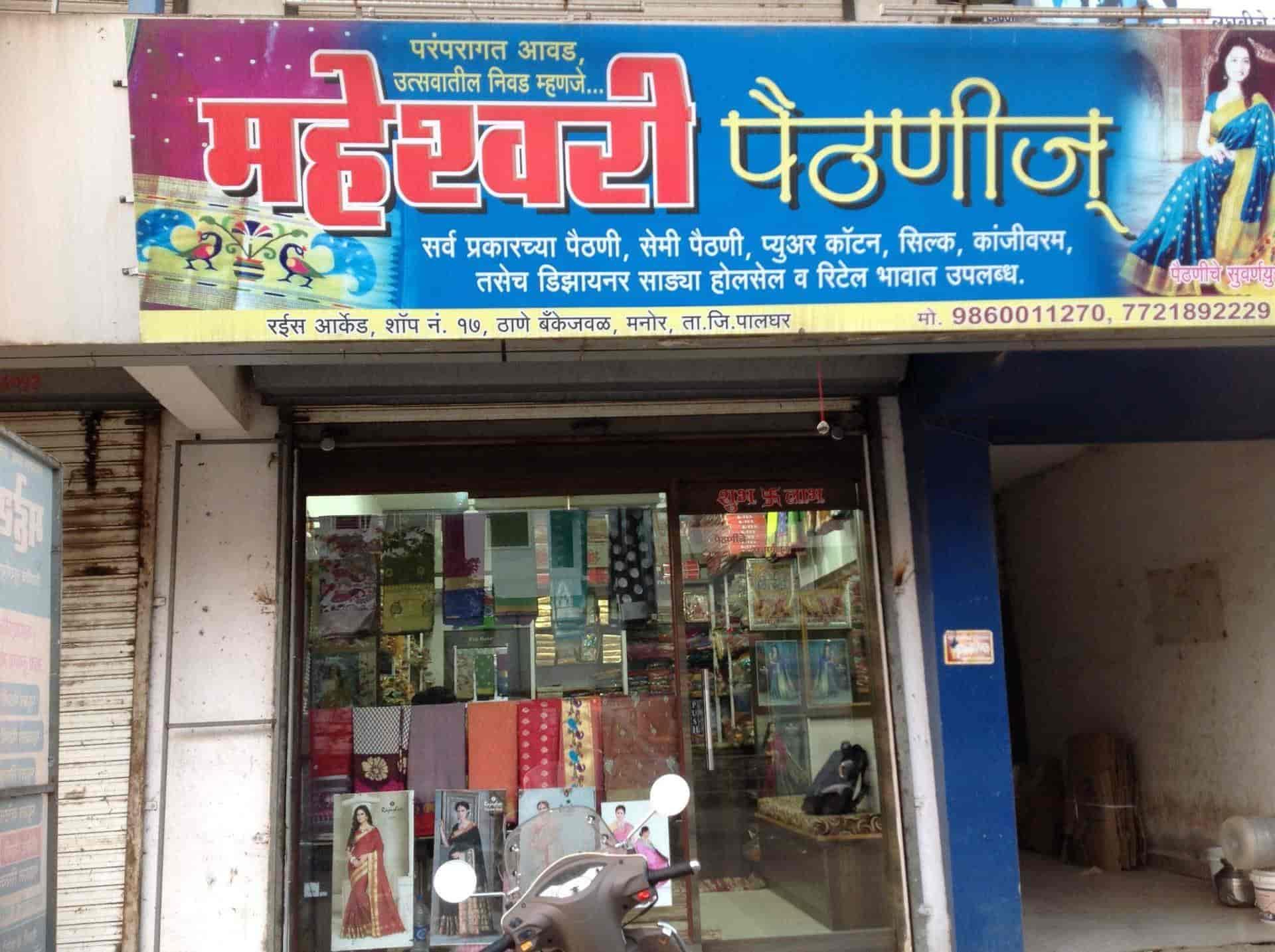 fe12aedc Top 50 Saree Distributors in Thane West, Mumbai - Justdial