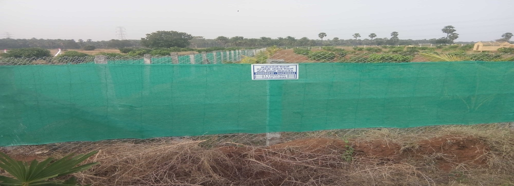 L S Fence Wire Netting, Udumalai Road - Mosquito Net Dealers in ...