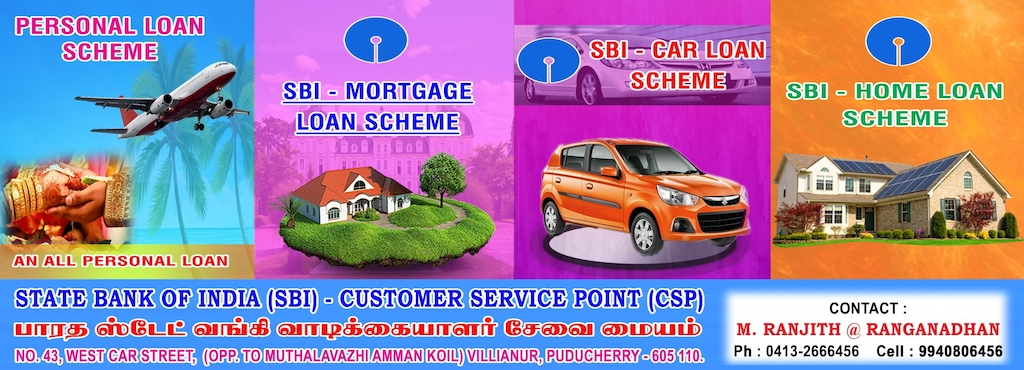 Sbi Customer Service Point Villianur Personal Loans In