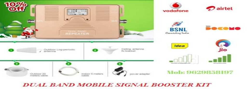 64648e6329b6f5 Mobile Signal Boosters Ltd, Muthialpet - Mobile Phone Signal Booster ...