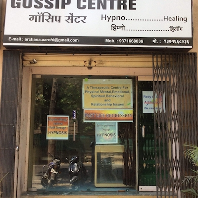Gossip Center - Career Counselling Centres - Book