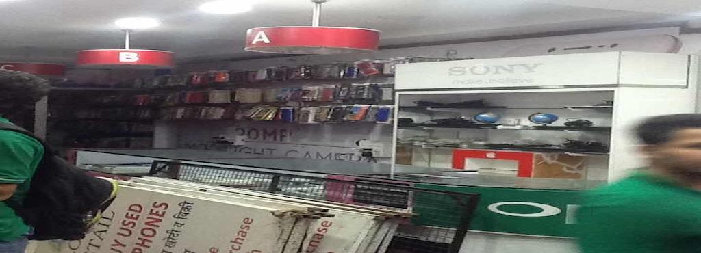 69a771a464 Global Retail, Vishrantwadi - Mobile Phone Repair & Services in Pune -  Justdial