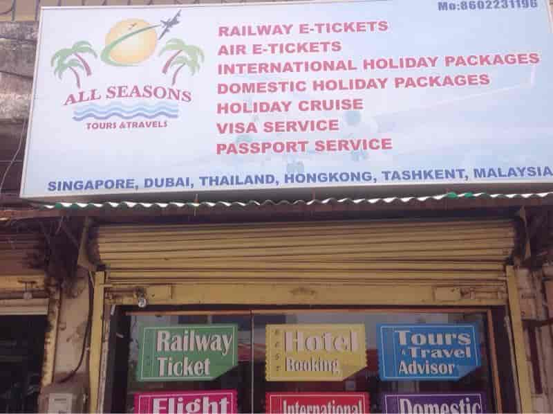 All Seasons Tour Travels Photos, Fafadih, Raipur