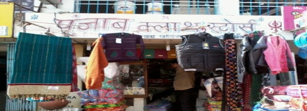 9075d89d620 Punjab Cloth Stores