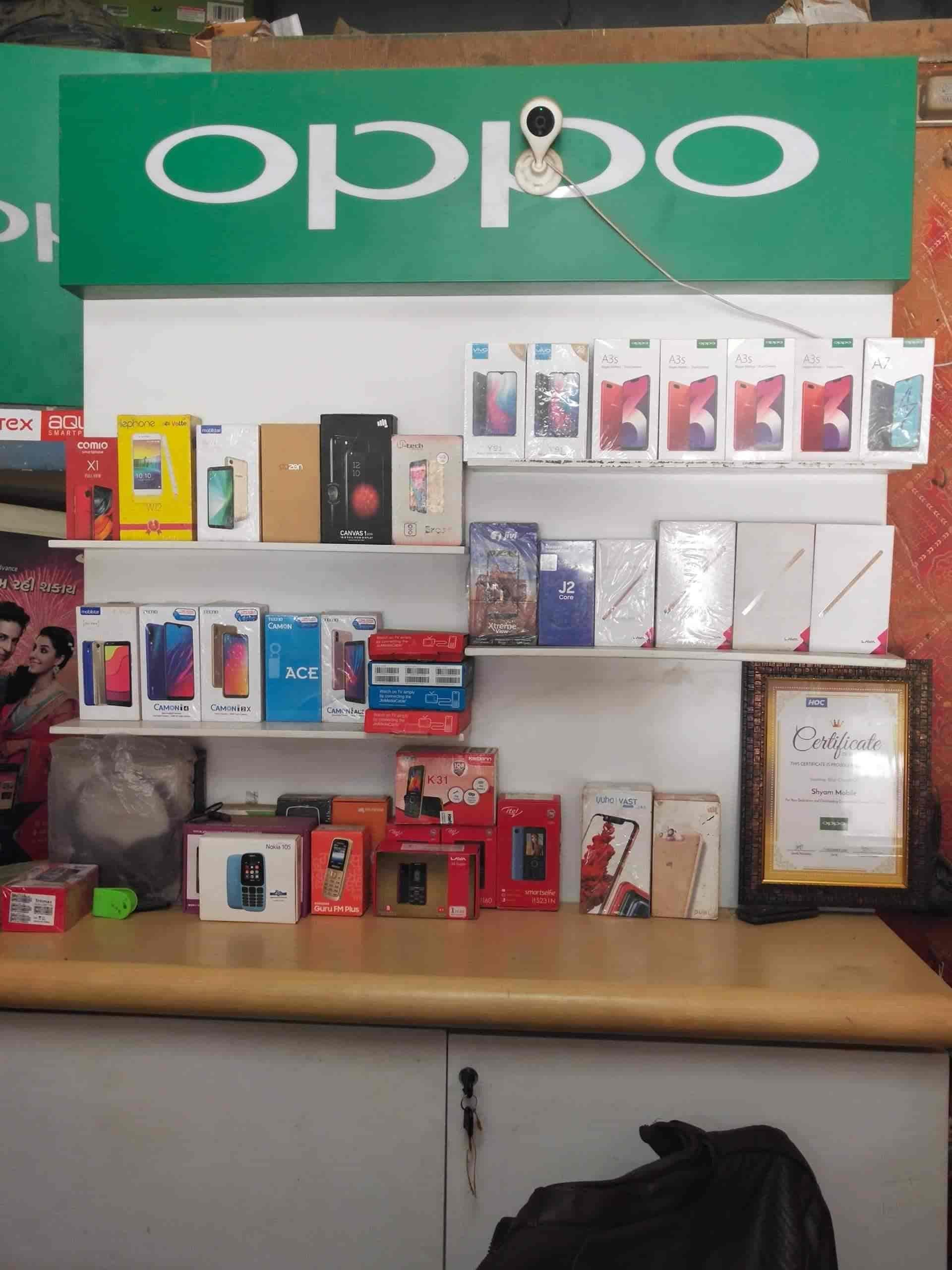 Shyam Mobile Shop Photos, Shapar, Rajkot- Pictures & Images Gallery