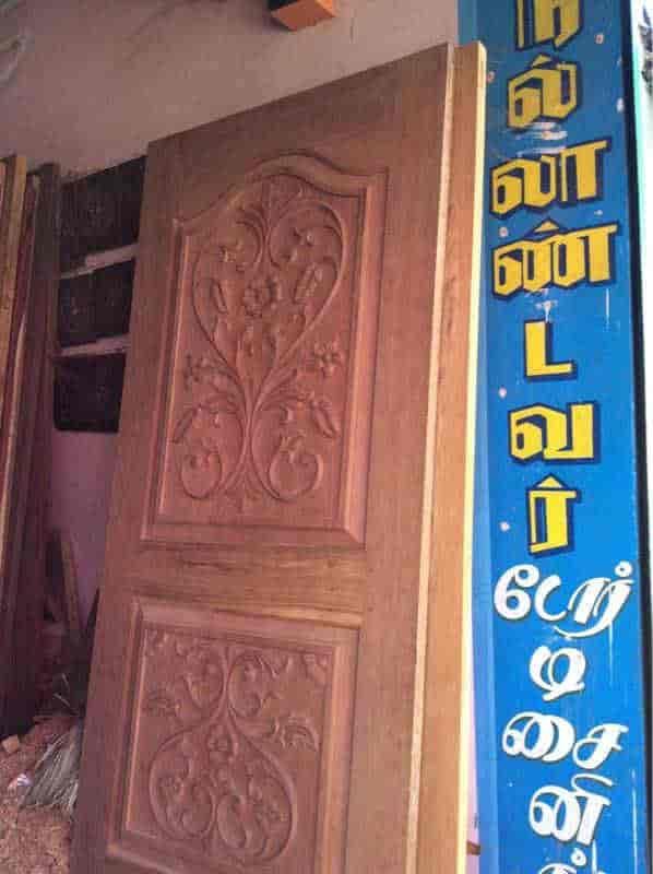 Sri Nallandavar Door Designing Photos  Rasipuram - Wood Workers ... & Sri Nallandavar Door Designing Photos  Rasipuram- Pictures ...