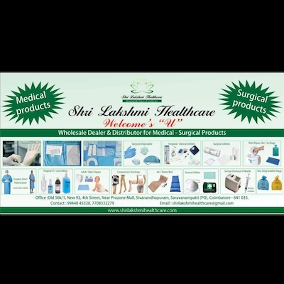 SHRI Lakshmi Healthcare, Saravanampatti - Surgical Equipment