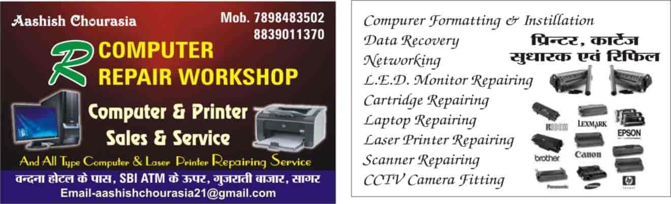 R Computer Repair Workshop Photos, Sagar City, Sagar- Pictures ...