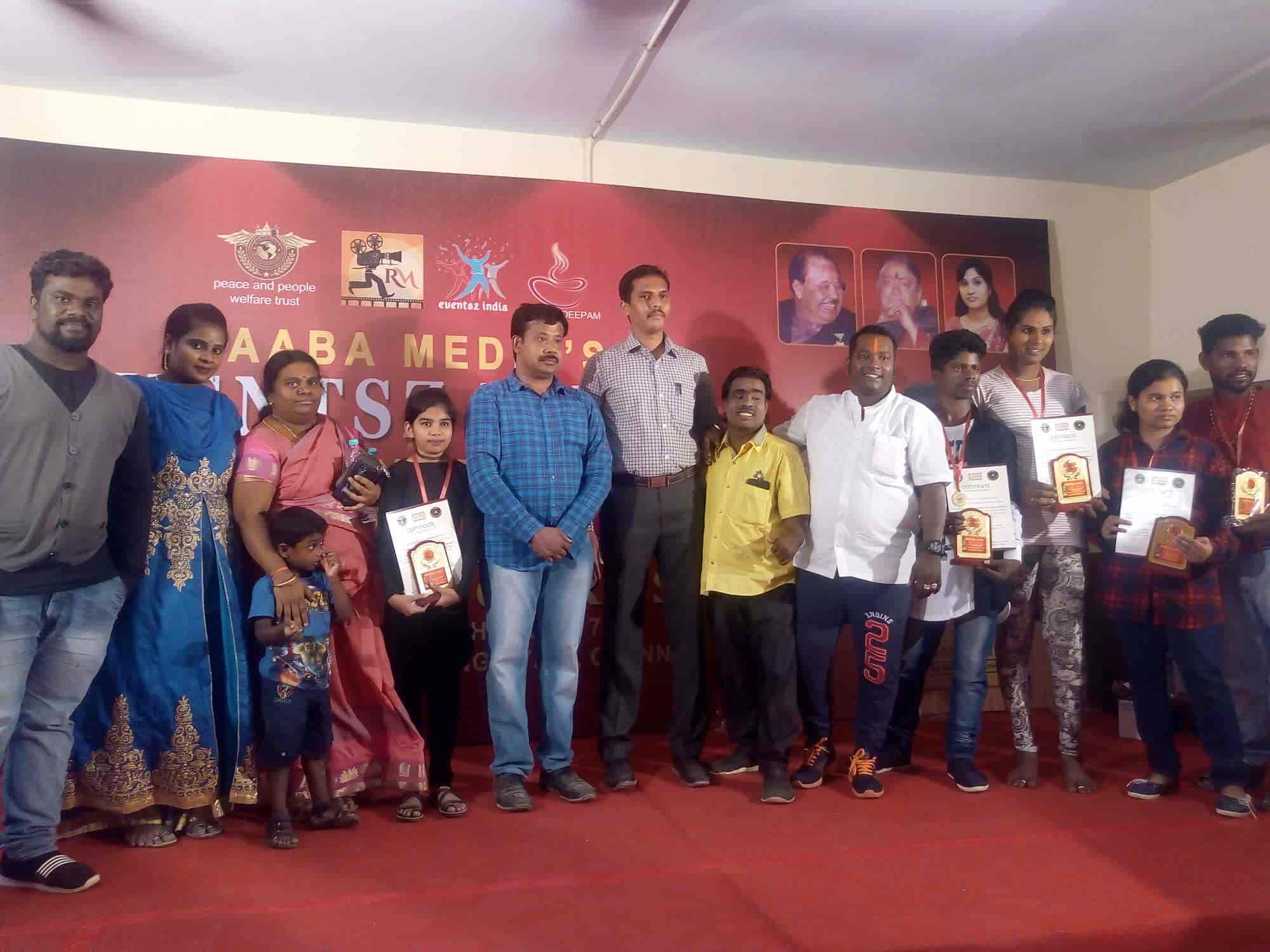 Unify Academy Photos, Kondapa Naicken Patti, Salem- Pictures