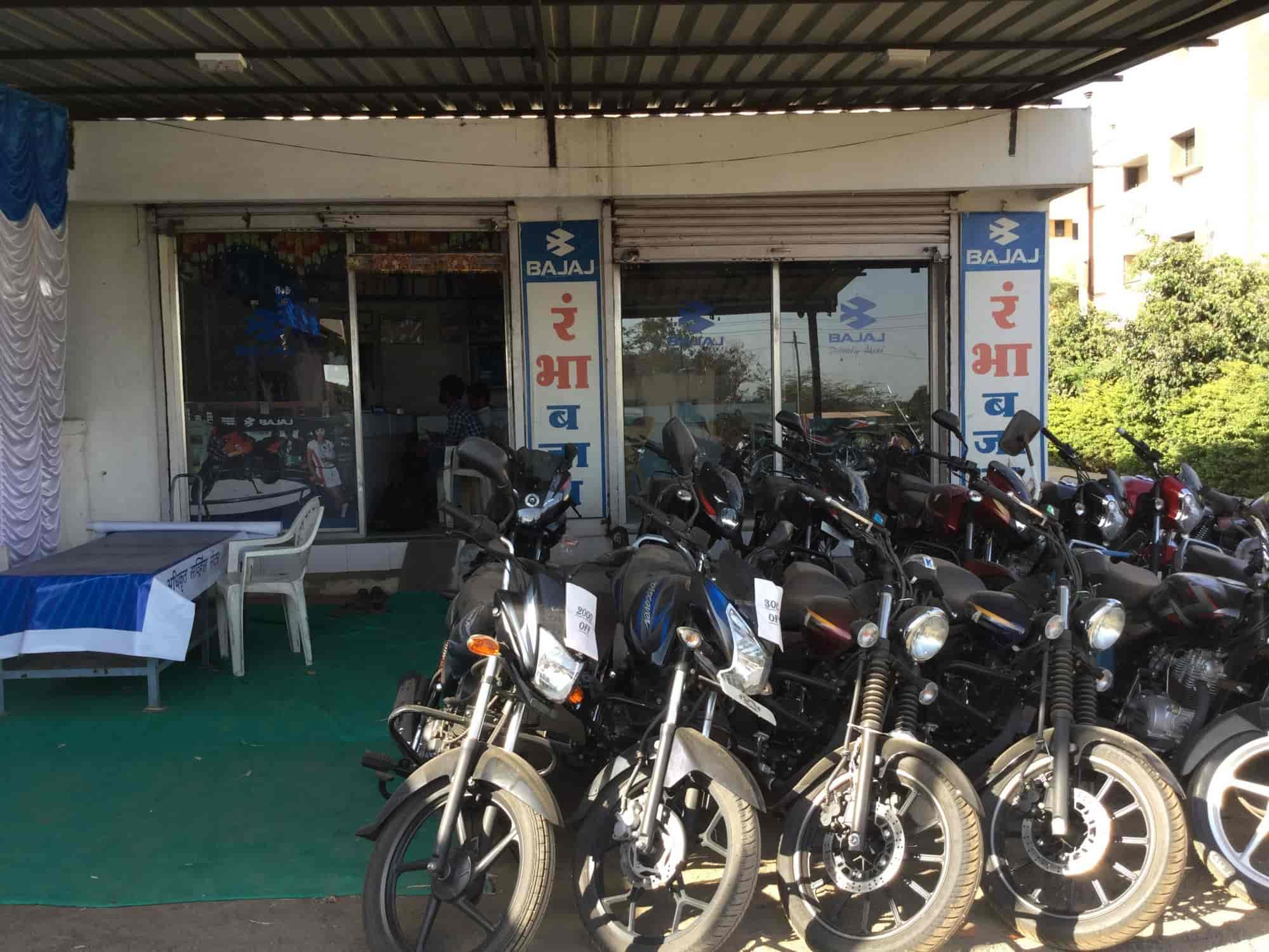 Rambha Auto, Vita City - Motorcycle Dealers-Bajaj in Sangli - Justdial