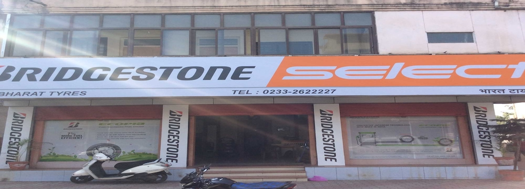 Bridgestone Near Me >> Bharat Tyre Bridgestone Select Near Patel Chowk Petrol Pump Tyre