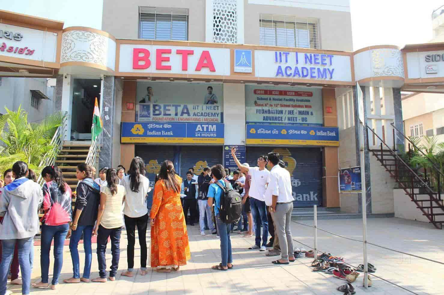 Top 20 Coaching Classes For Class 12th in Bardoli - Best