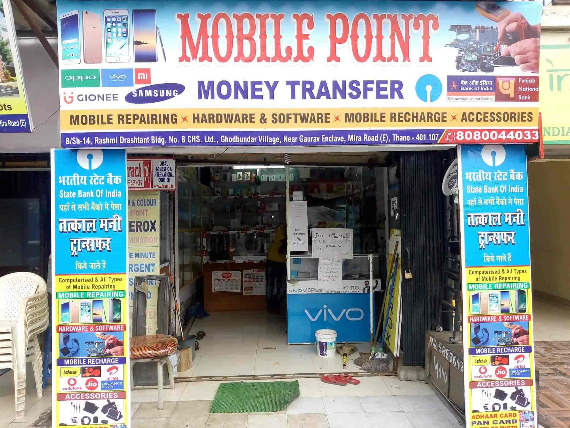 Front View Shakir Tatkal Money Transfer Photos Mira Road Mumbai