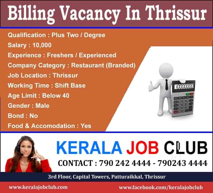 ... Kerala Job Club Photos, Patturaikkal, Thrissur - Placement Services  (Candidate) ...