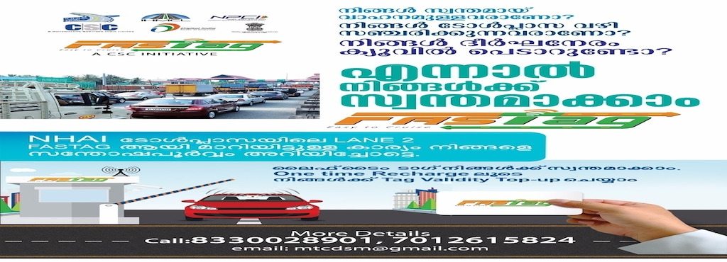 Electronic Toll Fastag In Thrissur Justdial