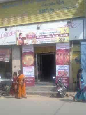 Image result for cooptex trichy