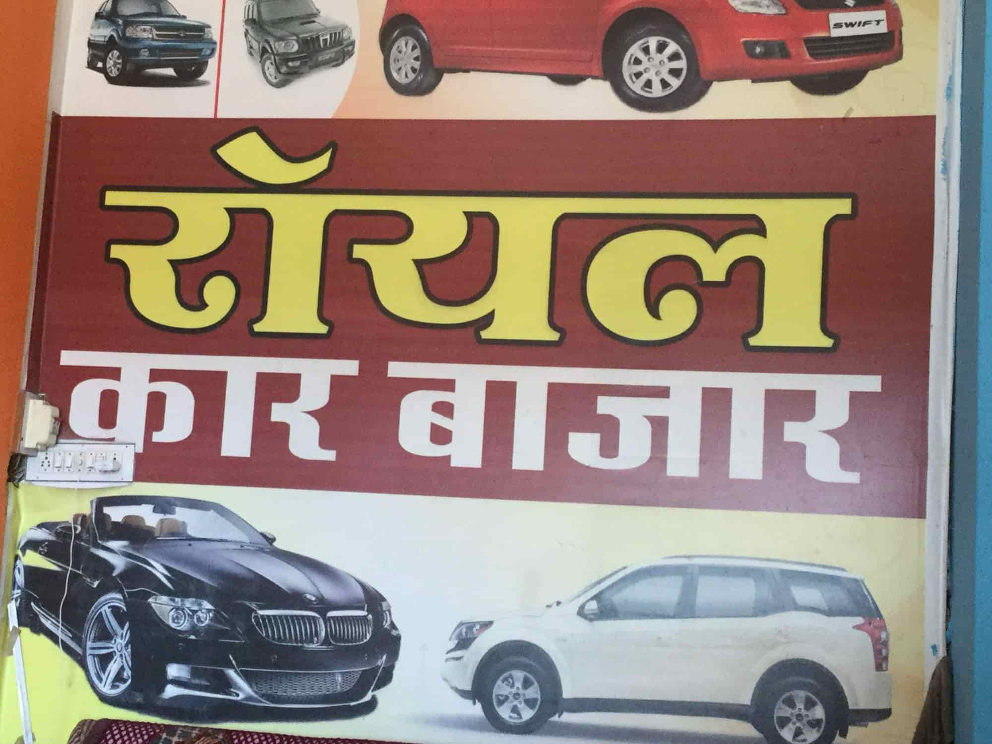 Royal Car Bazar Hiran Magri Second Hand Car Dealers In Udaipur