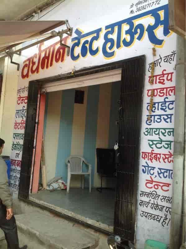 Vardhman Tent House Photos Udaipur HO Udaipur-Rajasthan - Tent House ... & Vardhman Tent House Photos Udaipur HO Udaipur-Rajasthan ...