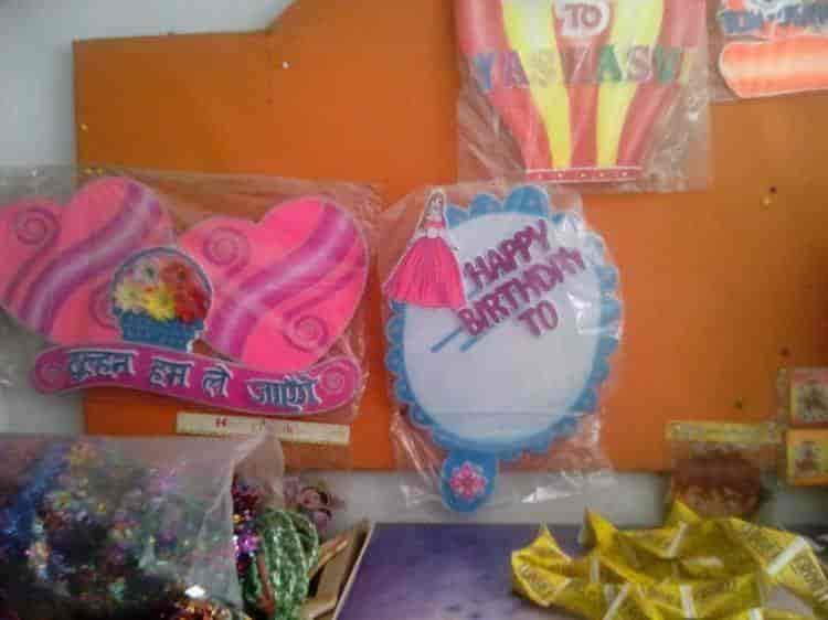 Jalaram Disposable Decoration Gorwa Birthday Decorative Item