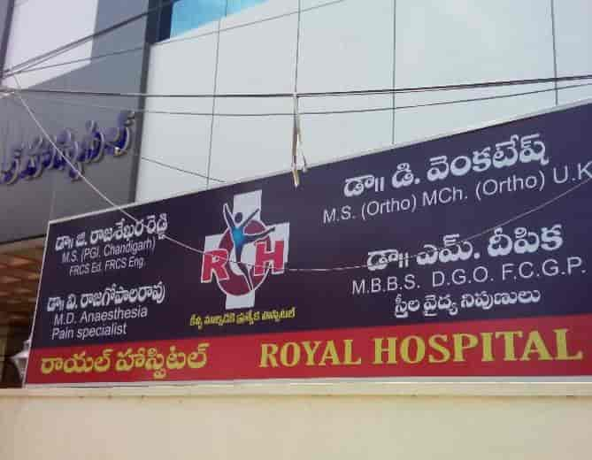 Dr Rajashekar Reddy Guvvala (Royal Orthopaedic Hospital